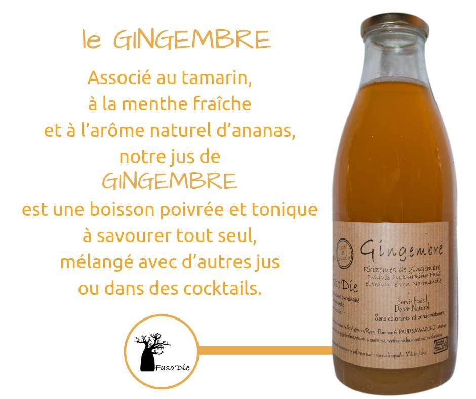 Notre jus de gingembre est une boisson poivrée et tonique à savourer tout seul, mélangé avec d'autres jus ou dans des cocktails.