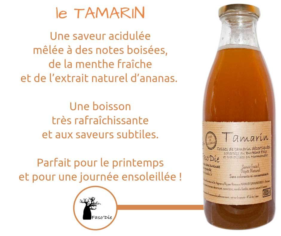Notre jus de tamarin a une saveur acidulée. Une boisson très rafraîchissante.